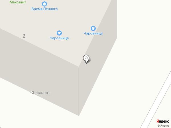 Чаровница на карте Калуги
