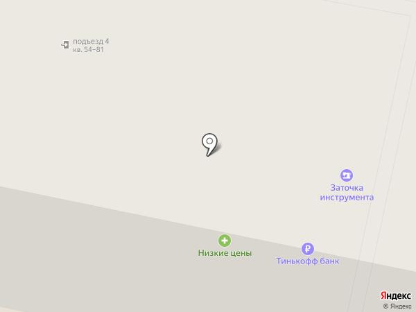 Соляная пещера на карте Калуги