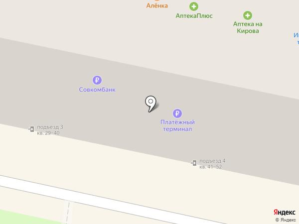 Форум-Одежда на карте Калуги