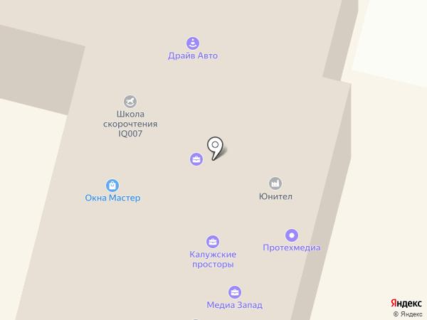 СМП ФИНАНС на карте Калуги