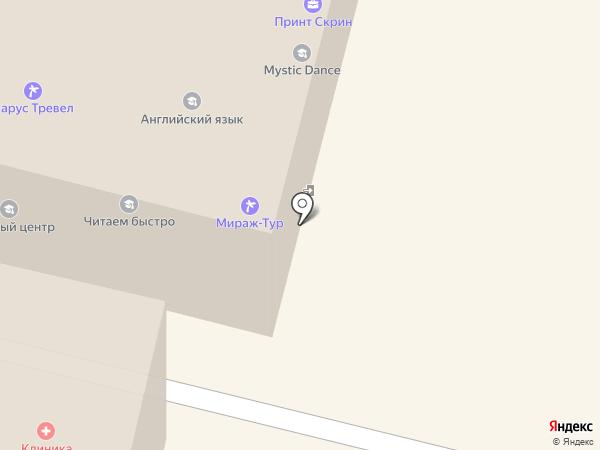 ИНТАЛИЯ на карте Калуги