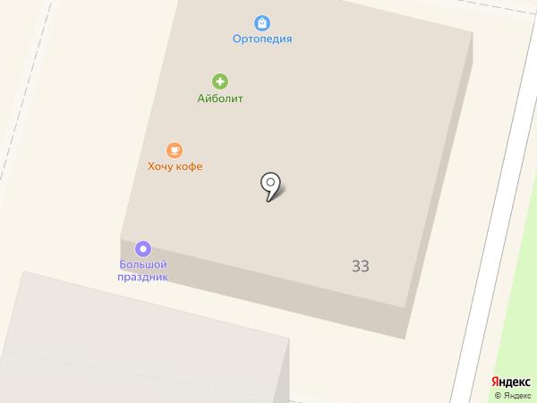 Магазин фейерверков на карте Калуги