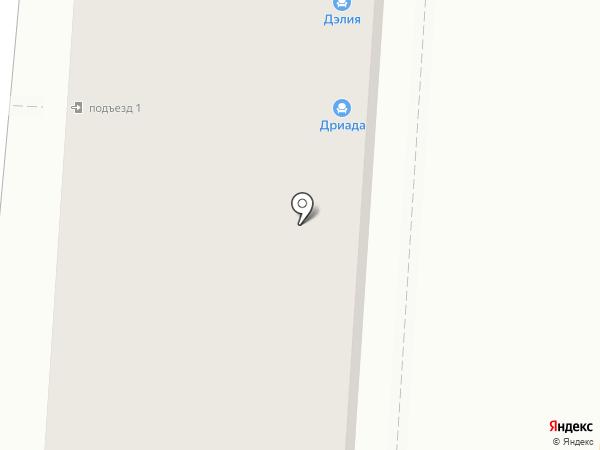 Дриада на карте Калуги