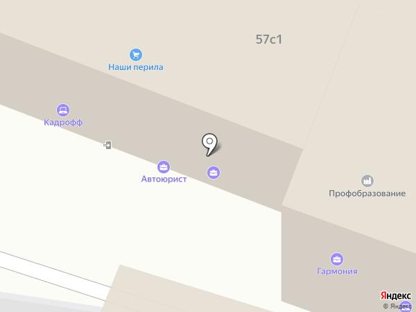 Автоюрист на карте Калуги