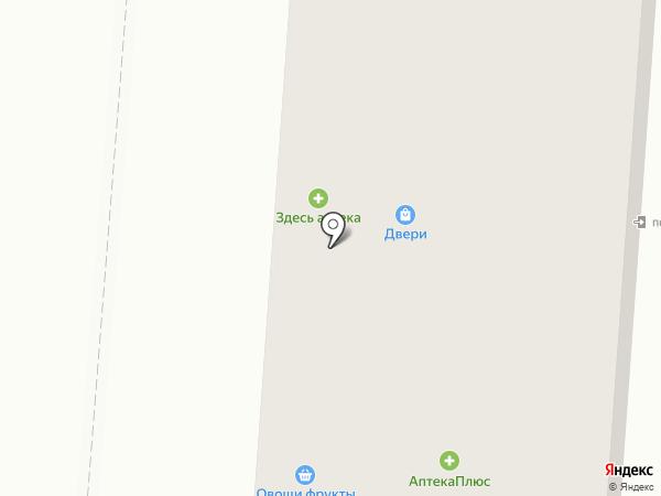 МебельПрофКомплект на карте Калуги