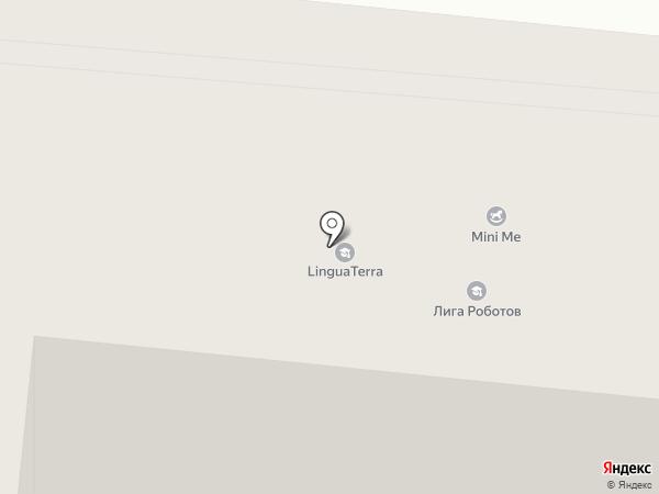 Бэби-клуб на карте Калуги