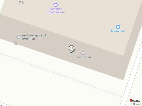 Теплосервис на карте Калуги