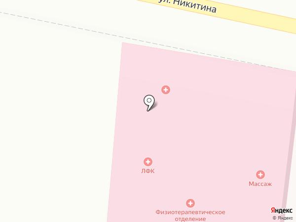 Физиотерапевтическое отделение на карте Калуги