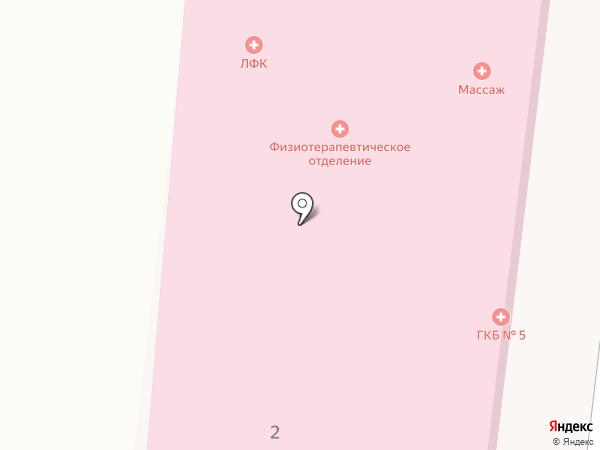Первая городская больница им. Красного Креста на карте Калуги