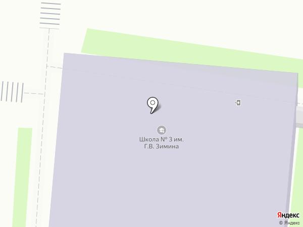 Средняя общеобразовательная школа №3 им. Г.В. Зимина на карте Калуги