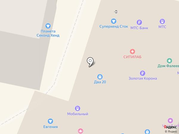 Крошкин дом на карте Калуги