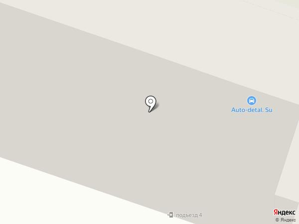 Дом пива на карте Калуги
