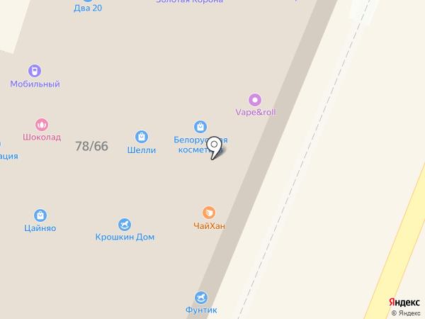 Евросеть на карте Калуги