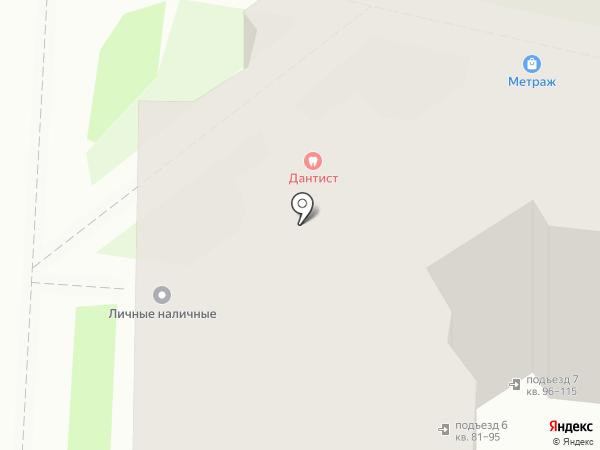 Дантист на карте Калуги