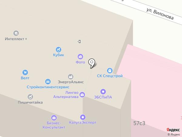 Центр сопровождения бизнеса на карте Калуги