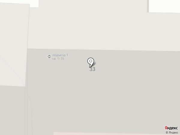 Здоровые зубки для всей семьи на карте Калуги
