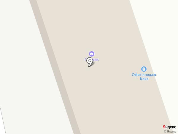 КЛКЗ на карте Калуги