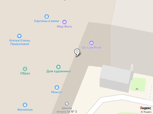 Детская школа искусств №3 на карте Калуги