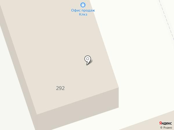 Автомойка на карте Калуги