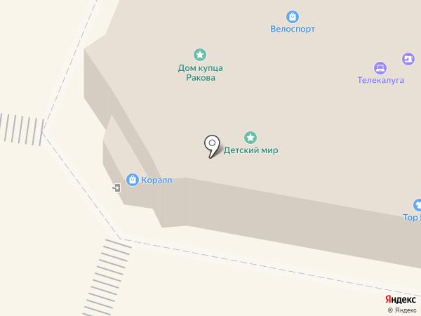 Остров Сокровищ на карте Калуги