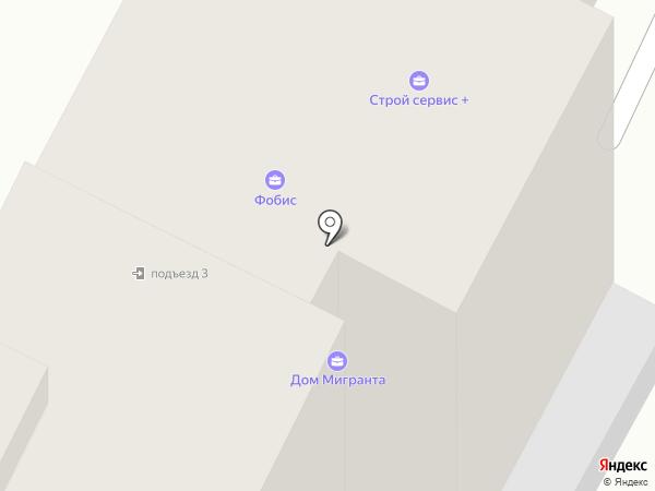 Зоомагазин на ул. Салтыкова-Щедрина на карте Калуги