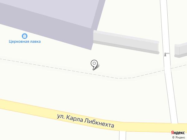 Церковная лавка на карте Калуги