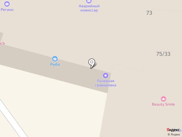 Салон лазерной гравировки на карте Калуги