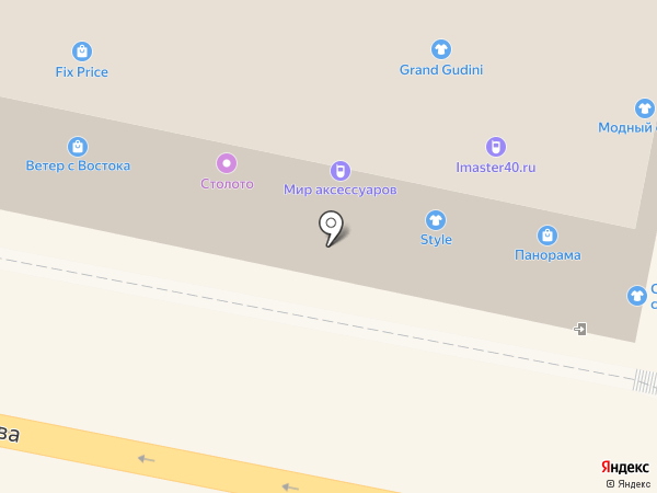 Компания по оценке собственности на карте Калуги