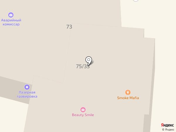 Центр по ремонту обуви на карте Калуги