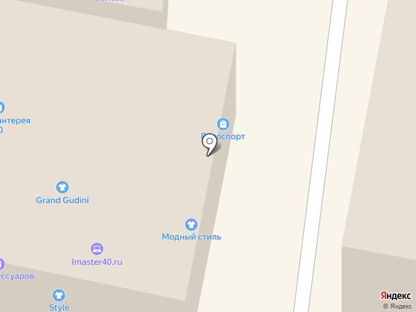 Магазин велосипедов на карте Калуги