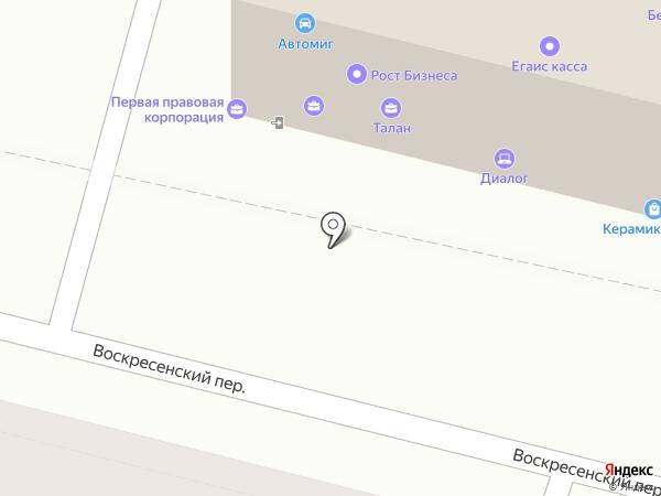 Северный на карте Калуги
