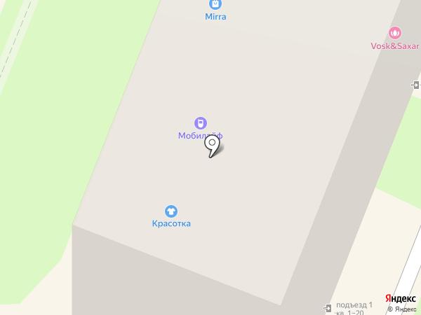 Магазин детской одежды на карте Калуги