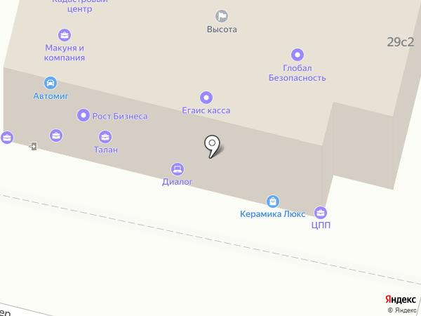 Печати и штампы на карте Калуги