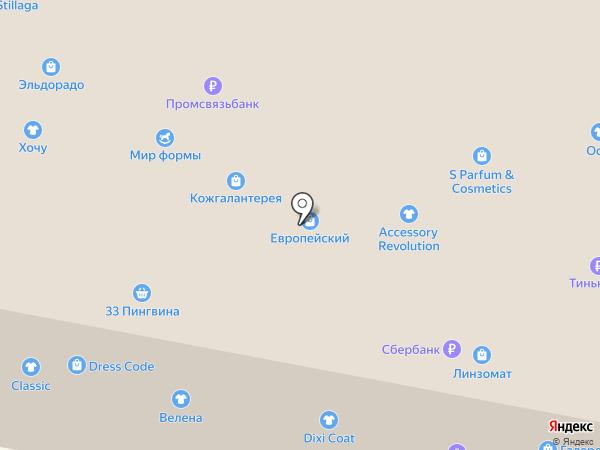 Цветочек на карте Калуги