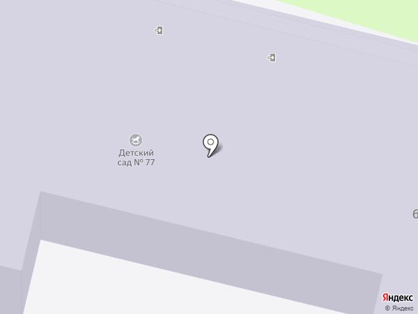 Детский сад №5, Аистенок на карте Калуги