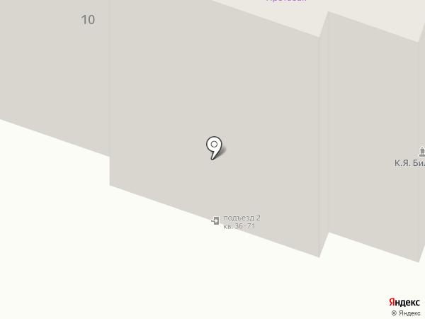 Мувинг-Сервис на карте Калуги