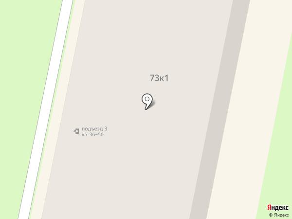 Валери на карте Калуги