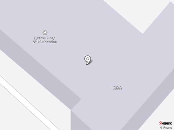 Детский сад №16 на карте Калуги