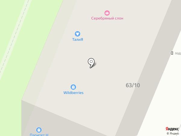 ТАлиЯ на карте Калуги