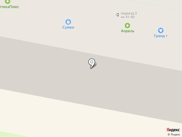 Гранд+ на карте Калуги