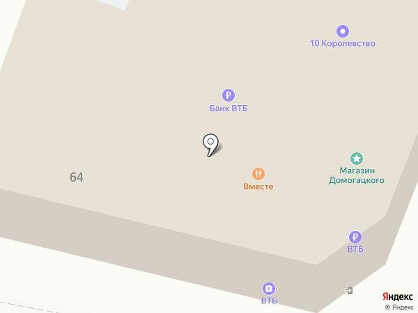 Микрофон на карте Калуги