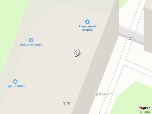 Зайка на карте Калуги