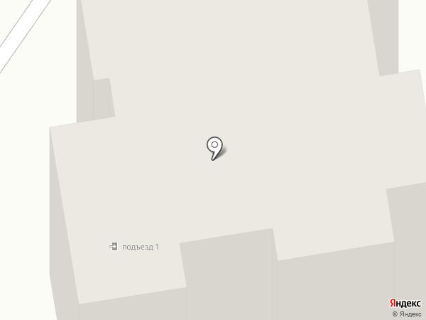 Мак Смайл Дент на карте Калуги