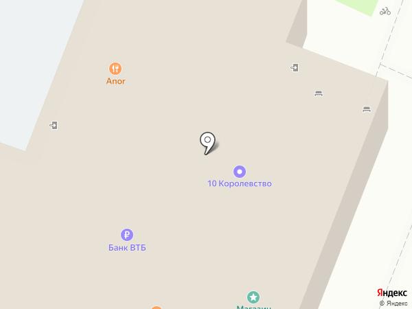 КемУглеСбыт на карте Калуги