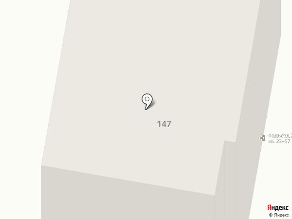 КБ Калуга на карте Калуги