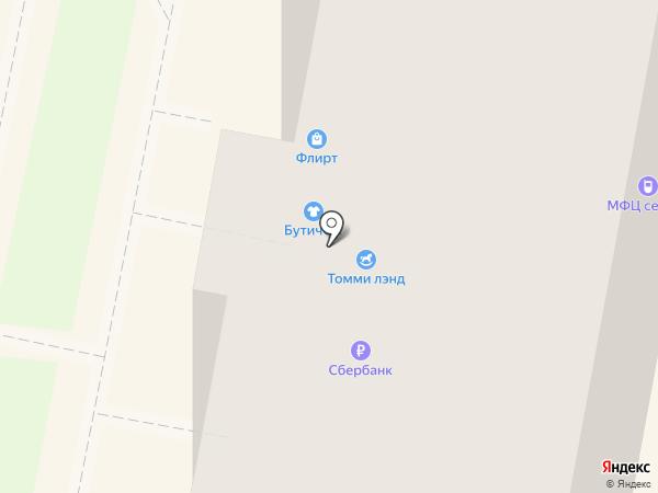 Asian на карте Калуги