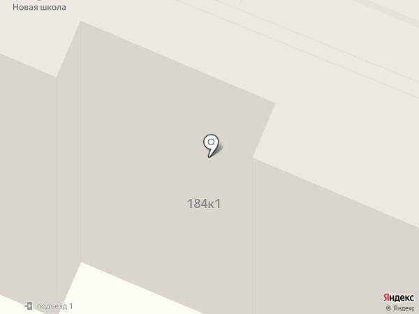 New school на карте Калуги