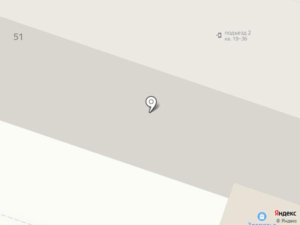 РТИ-КАЛУГА на карте Калуги