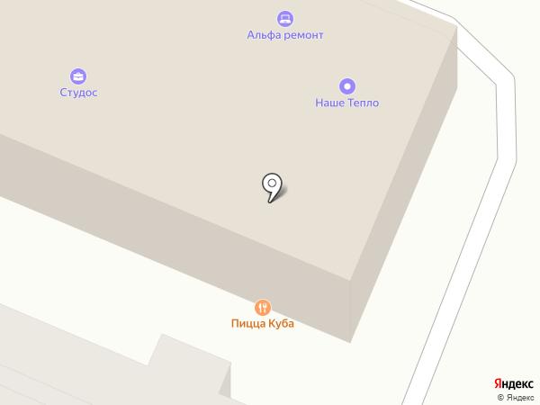 Сервис-Калуга на карте Калуги