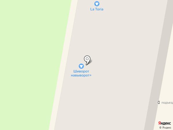 Fresh на карте Калуги